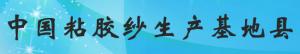 9144829_170018769112_2_副本_副本_副本.jpg